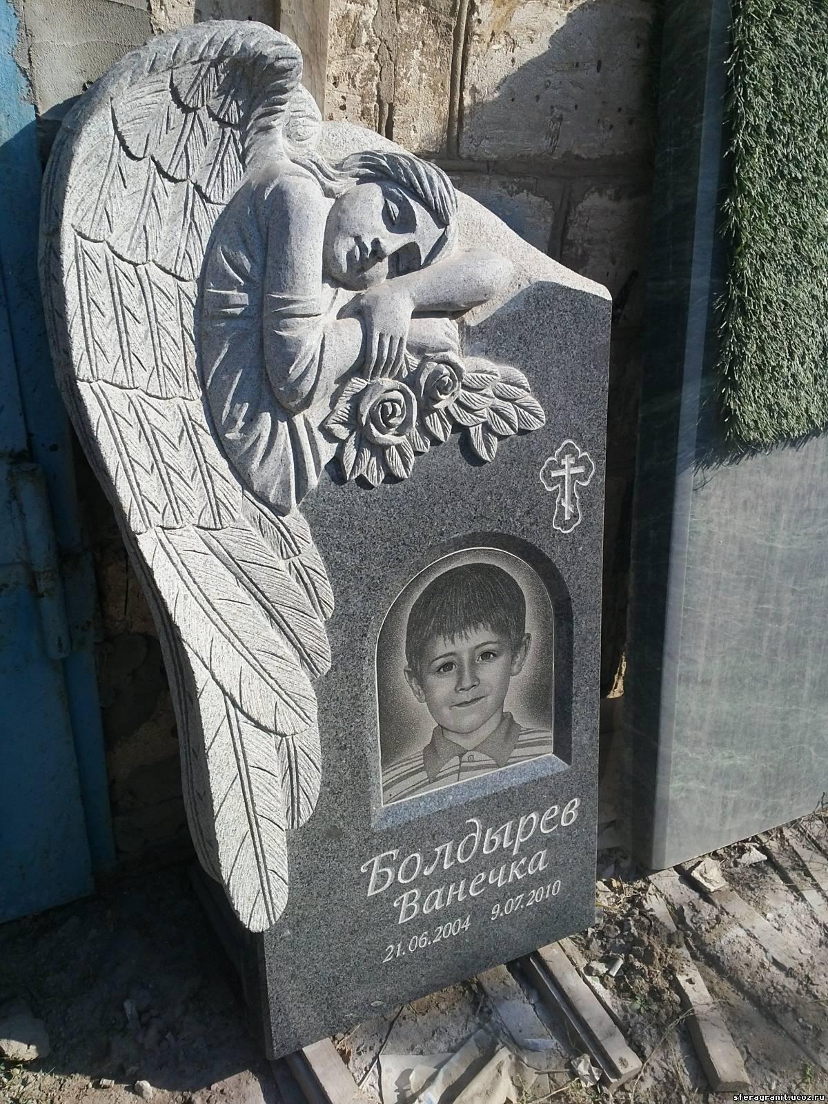 Как делают фото на памятниках из гранита